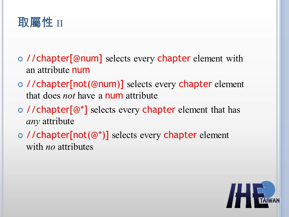 取屬性 ii //chapter[@num] selects every chapter element with an attribute num.